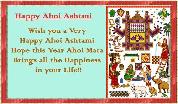 Ahoi Ashtami Quotes Facebook thumbnail