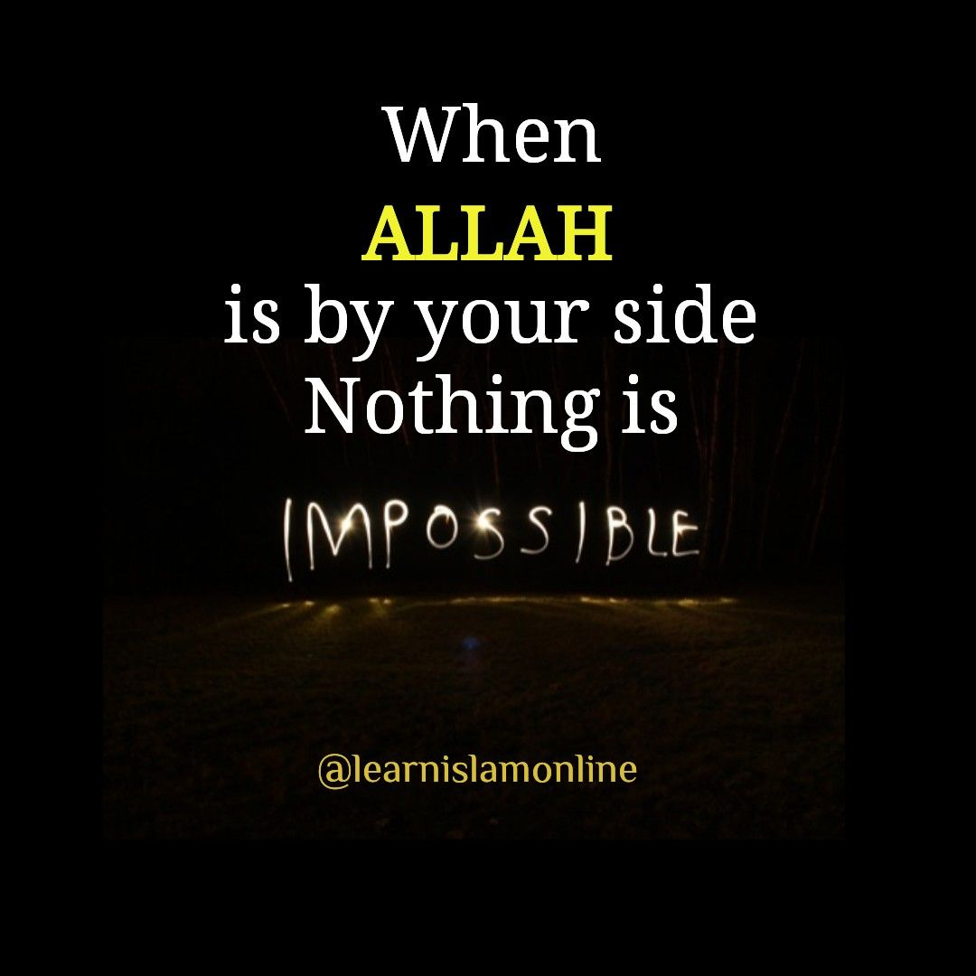 Allah Quotes About Life Facebook thumbnail