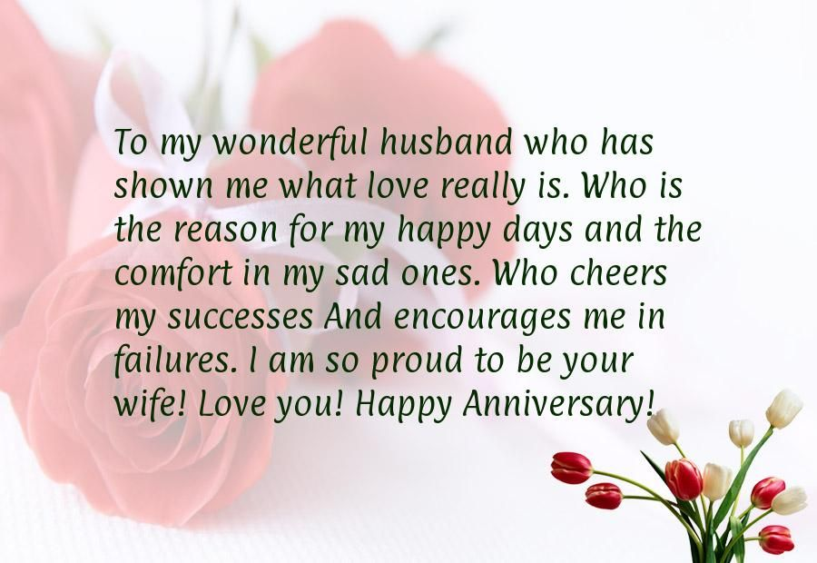 Anniversary Quotation For Husband Twitter thumbnail