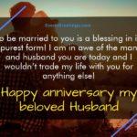 Anniversary Verses For Husband