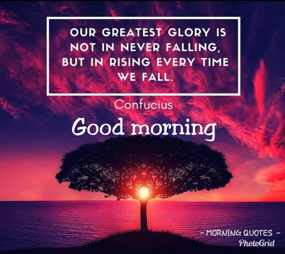 Attitude Good Morning Quotes Facebook thumbnail