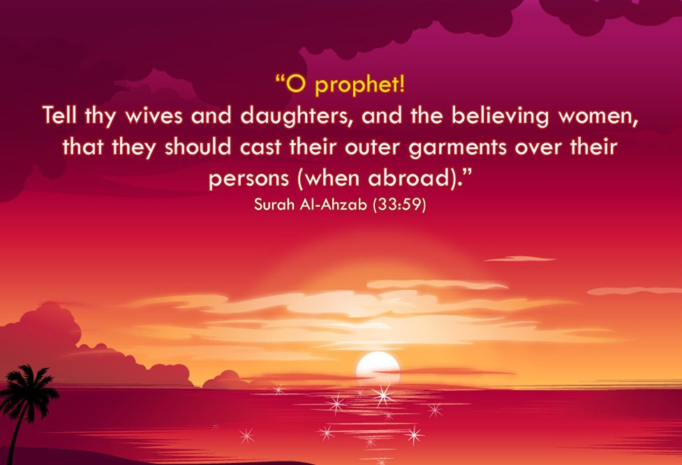 Beautiful Hadith Quotes Tumblr thumbnail