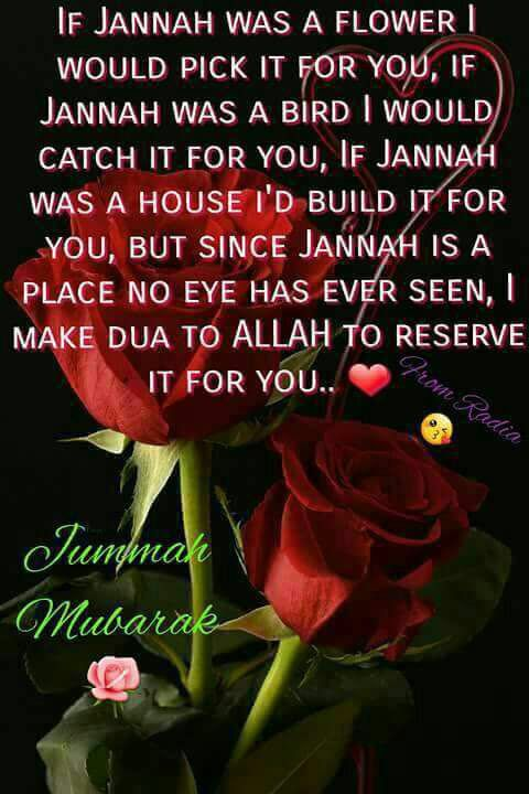 Beautiful Jummah Quotes Facebook thumbnail