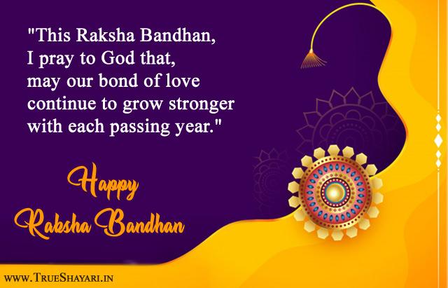 Beautiful Rakhi Quotes thumbnail