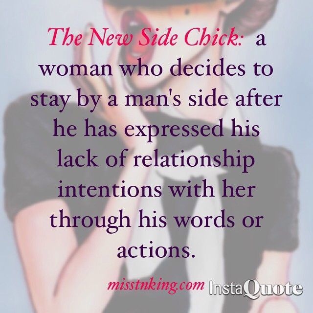 Being A Side Chick Hurts Quotes Twitter thumbnail