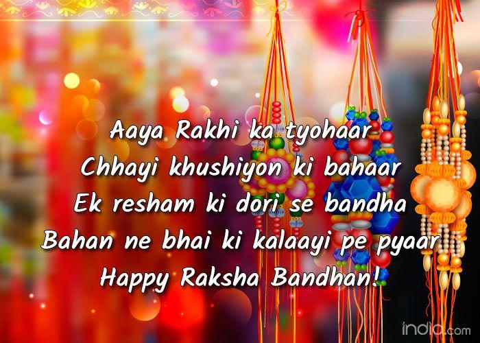 Best Caption For Raksha Bandhan Tumblr thumbnail