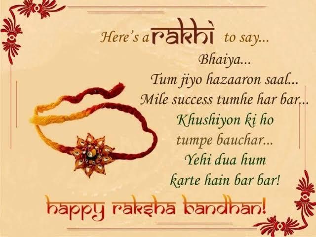 Best Quotes For Raksha Bandhan In English Facebook thumbnail
