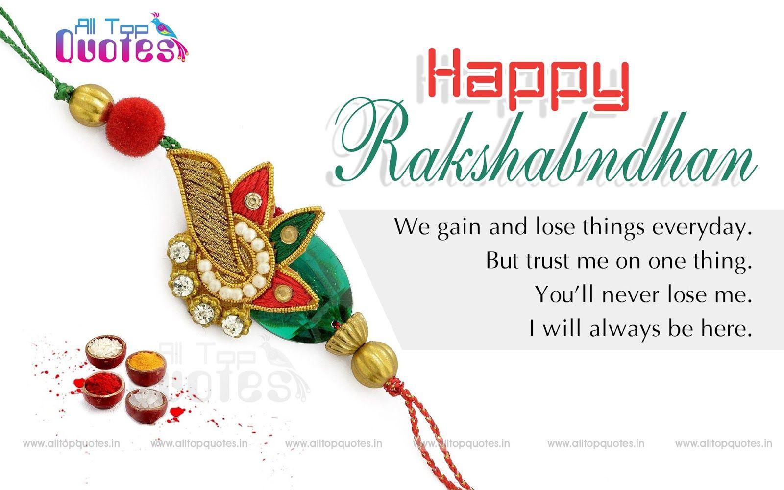Best Quotes On Raksha Bandhan In English thumbnail