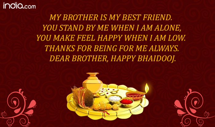 Bhaubeej Quotes For Brother Pinterest thumbnail