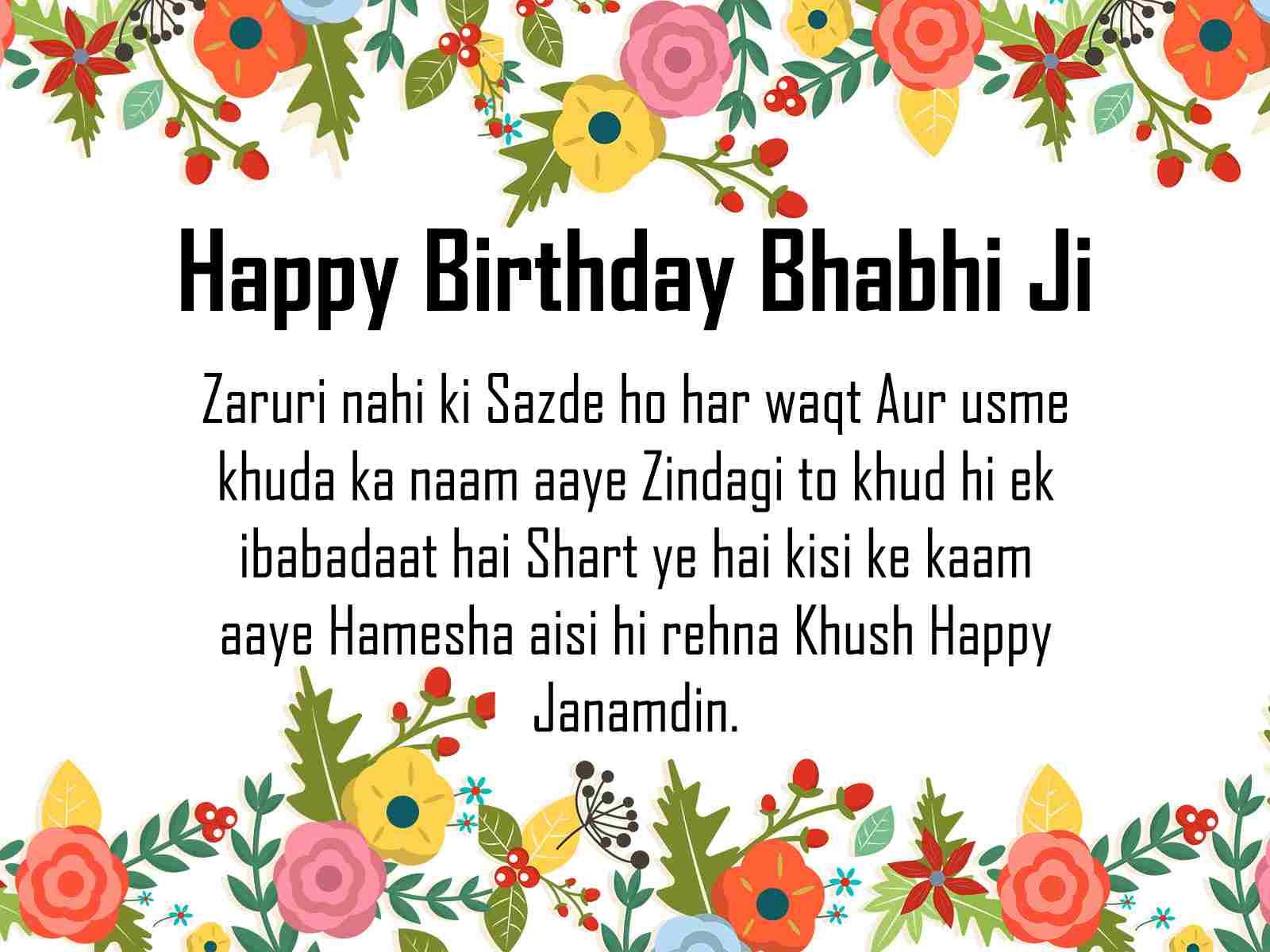 Birthday Wishes For Bhabhi Pinterest thumbnail