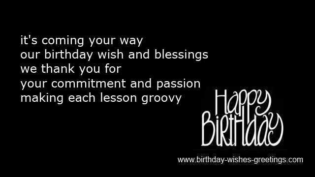 Birthday Wishes For Maths Teacher Pinterest thumbnail