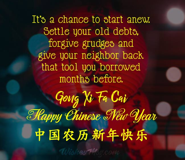 Chinese New Year Quotes In English Facebook thumbnail