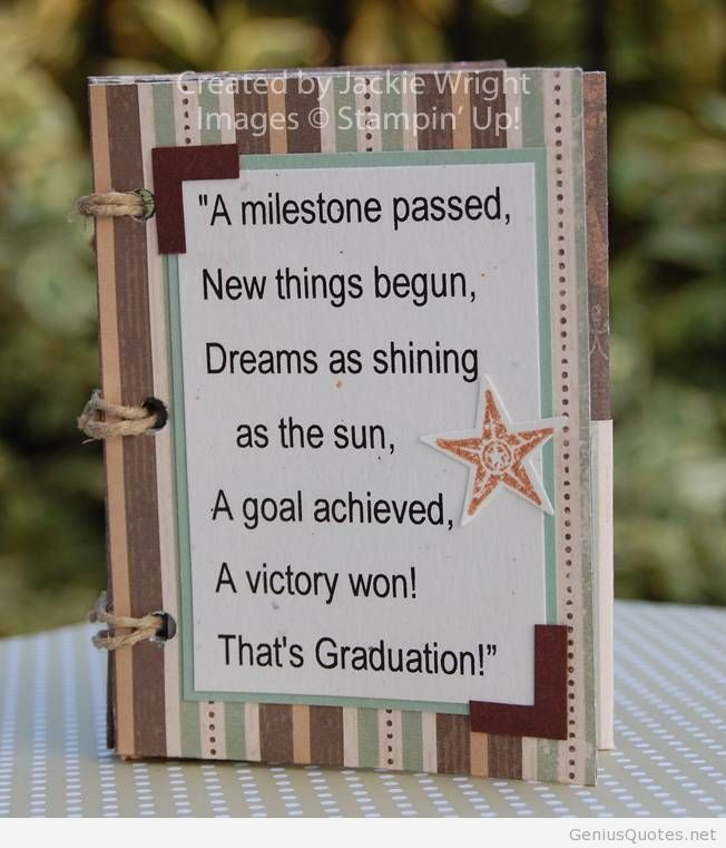 College Graduation Quotes For Friends thumbnail