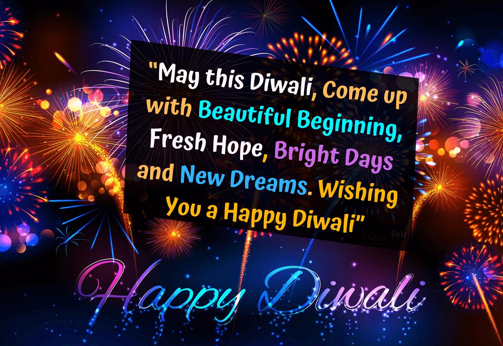 Diwali Cute Wishes Twitter thumbnail