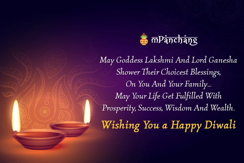 Diwali Greetings For Friends Pinterest thumbnail