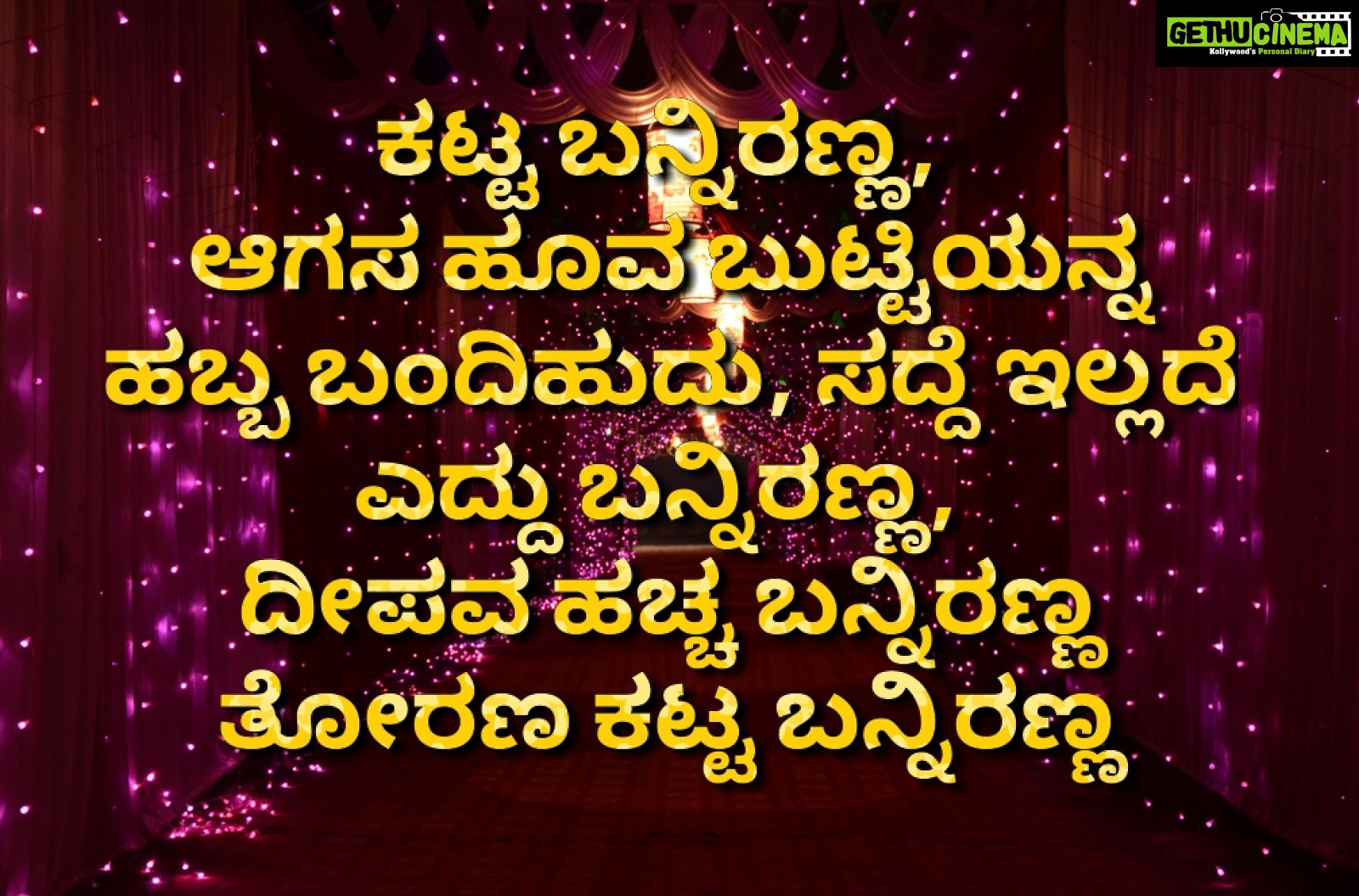 Diwali Quotes In Kannada Twitter thumbnail