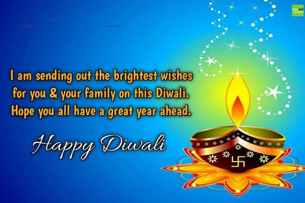 Diwali Wishes For Friends And Family Tumblr thumbnail