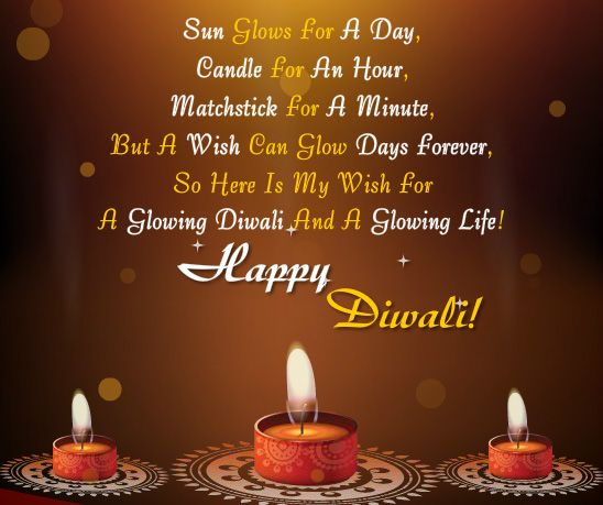 Diwali Wishes For Friends Quotes Facebook thumbnail
