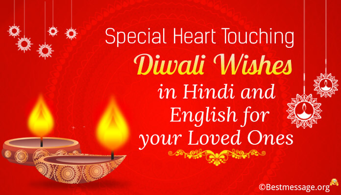 Diwali Wishes In English With Pictures Pinterest thumbnail