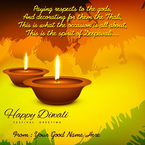Diwali Wishes With Name And Photo Facebook thumbnail