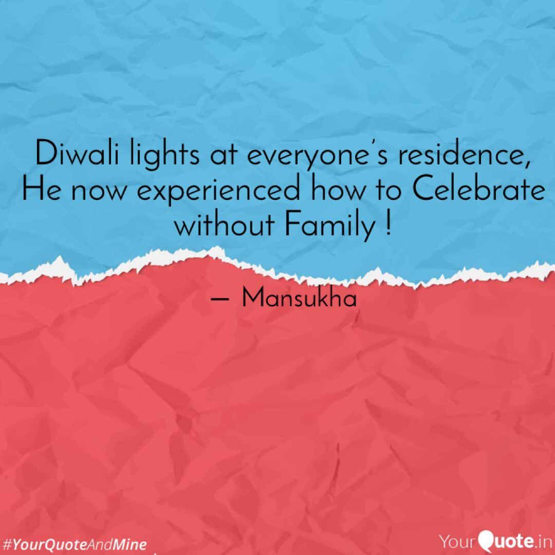 Diwali Without Family Quotes thumbnail