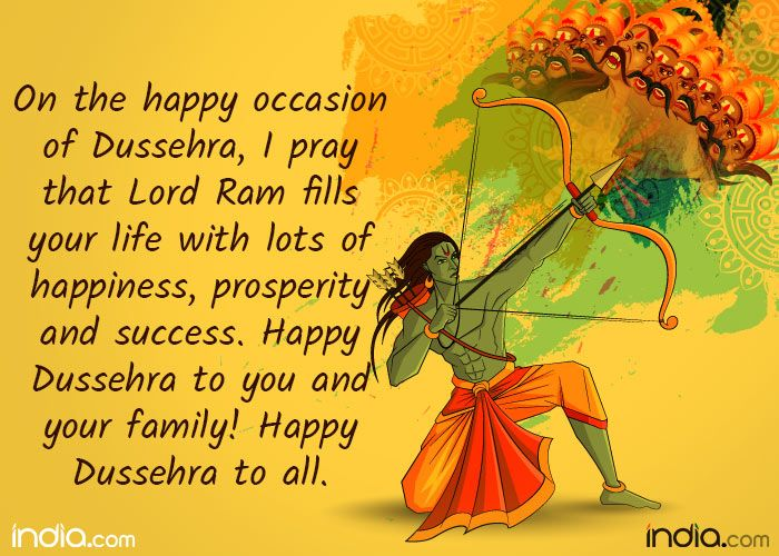 Dussehra 2018 Quotes Twitter thumbnail