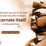 Famous Quotes Of Freedom Fighters Pinterest