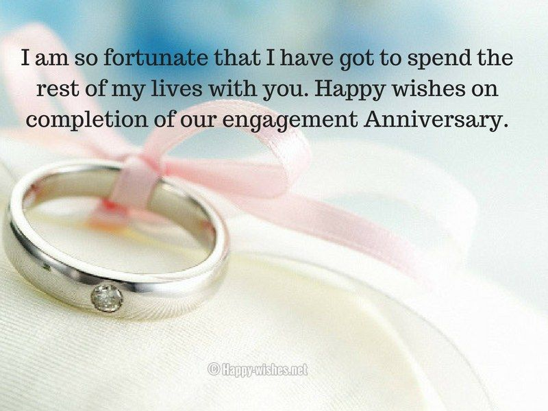 First Engagement Anniversary Quotes For Husband thumbnail