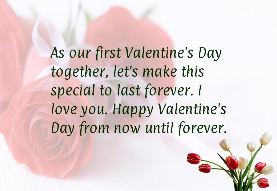 First Valentine Day Message Tumblr thumbnail