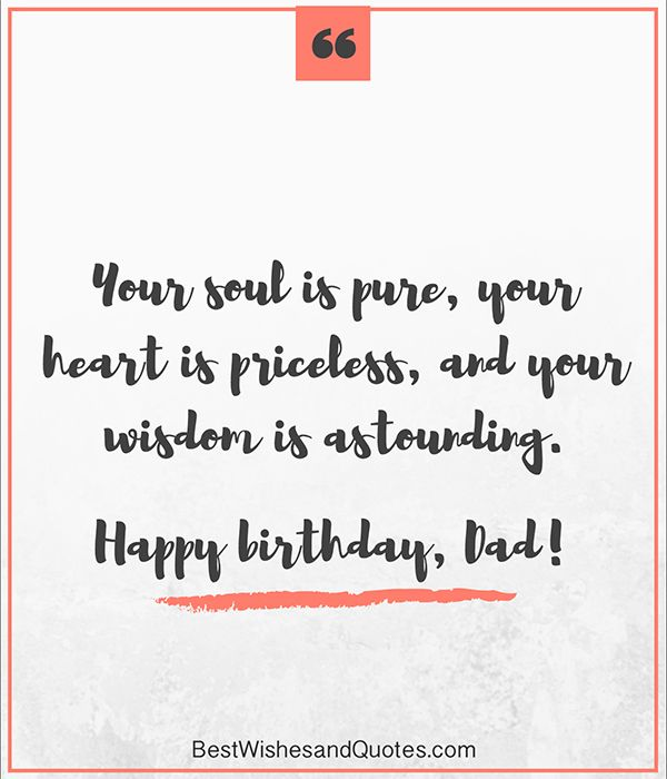 Funny Birthday Wishes For Dad Pinterest thumbnail