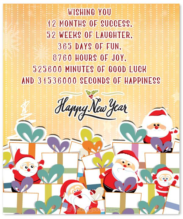 Funny Happy New Year Message Facebook thumbnail