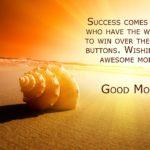 Good Morning Message For Success Pinterest