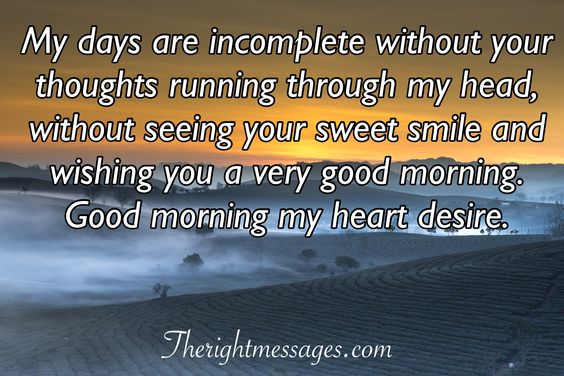 Good Morning Quotes To Make Him Smile Tumblr thumbnail