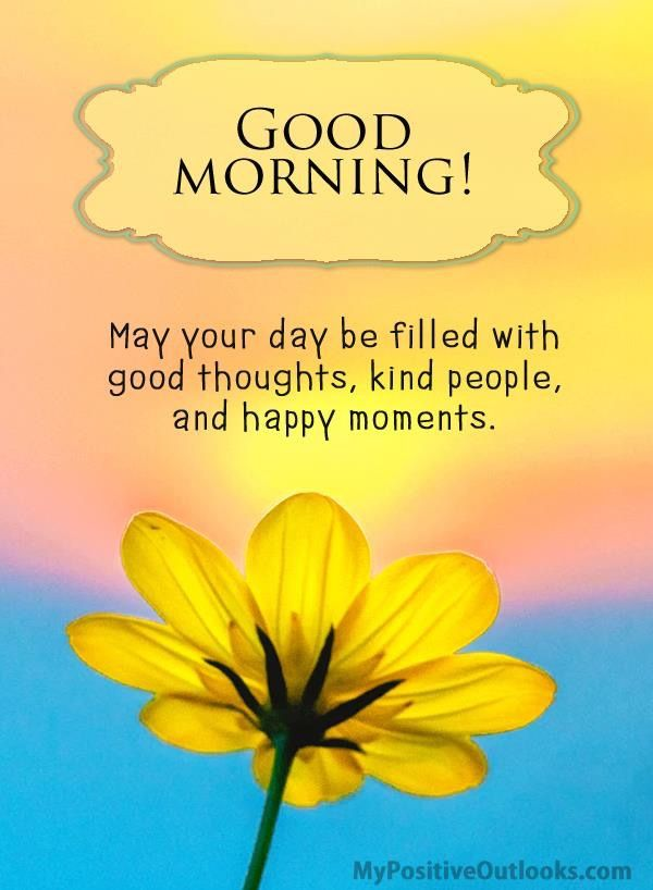 Good Morning Sunshine Quotes Best Of Forever Quotes