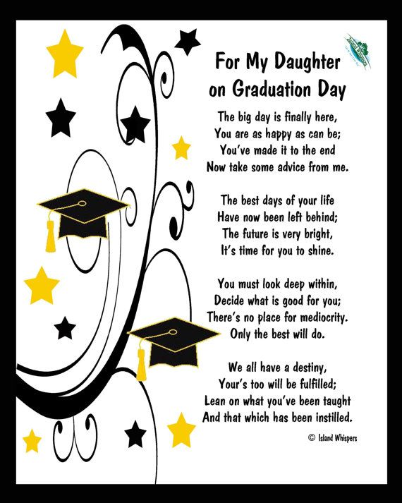 Graduation Quotes For Your Daughter Facebook thumbnail