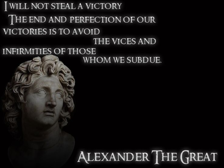 Greek Quotes About Strength Tumblr thumbnail