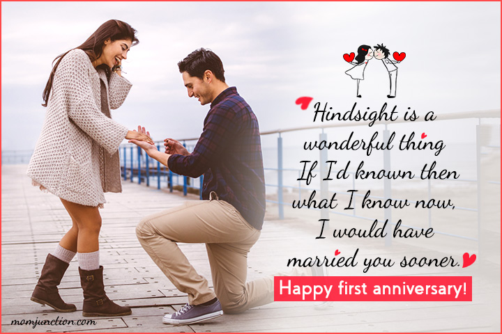 Happy 1st Marriage Anniversary Facebook thumbnail