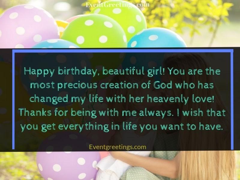 Happy Birthday Beautiful Girl Pinterest thumbnail