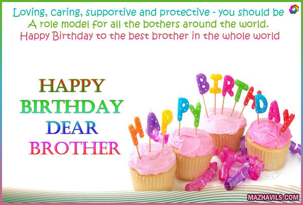 Happy Birthday Dear Brother Facebook thumbnail