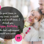 Happy Birthday Message For Wife Pinterest