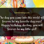 Happy Birthday My Dear Daughter Pinterest
