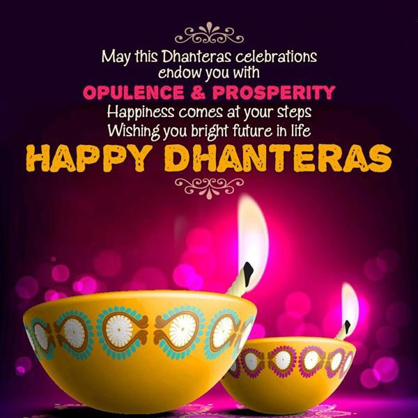 Happy Dhanteras Wishes In English thumbnail