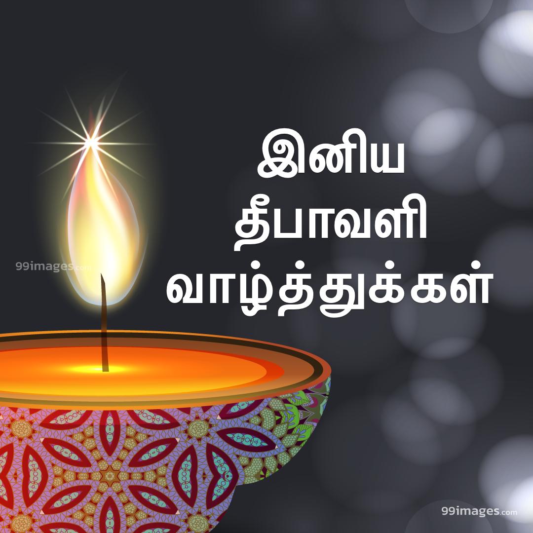 Happy Diwali 2020 Images In Tamil Facebook thumbnail