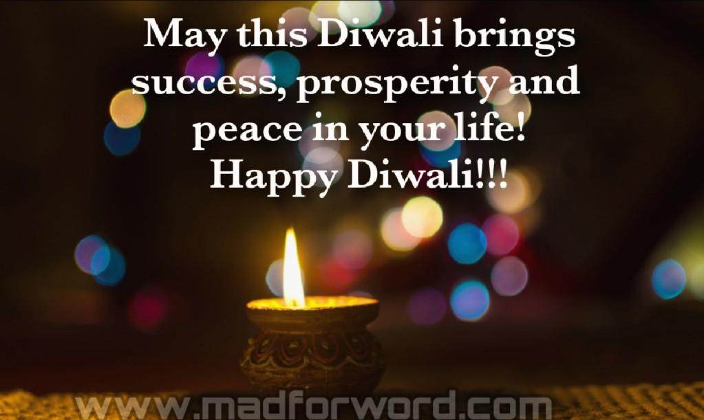 Happy Diwali Wishes In Punjabi Facebook thumbnail