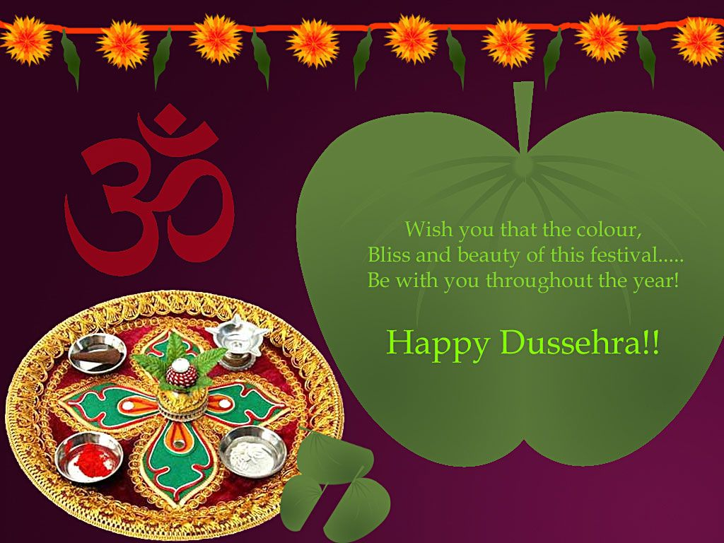 Happy Dussehra Images For Whatsapp Facebook thumbnail
