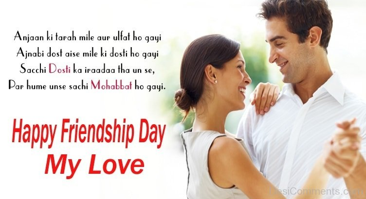 Happy Friendship Day My Love Pinterest thumbnail