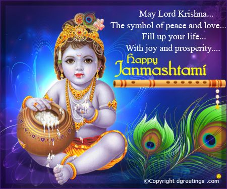 Happy Janmashtami Wishes thumbnail