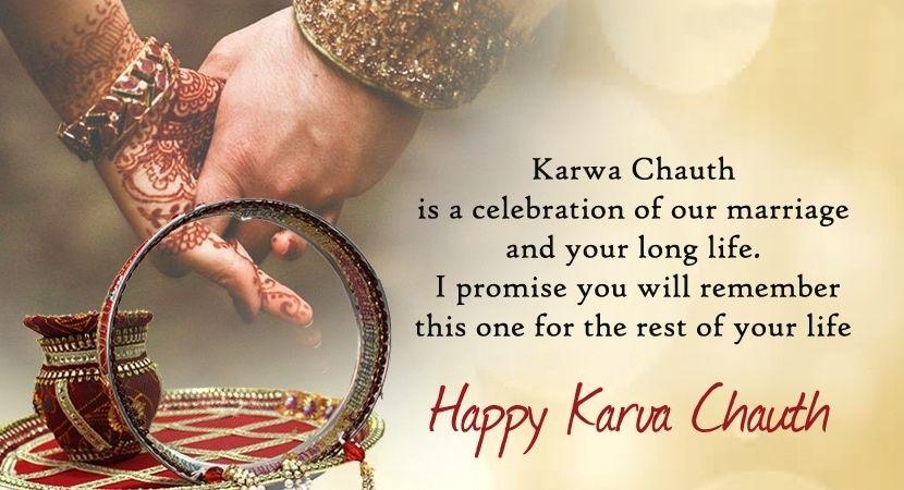 Happy Karwa Chauth Quotes Facebook thumbnail