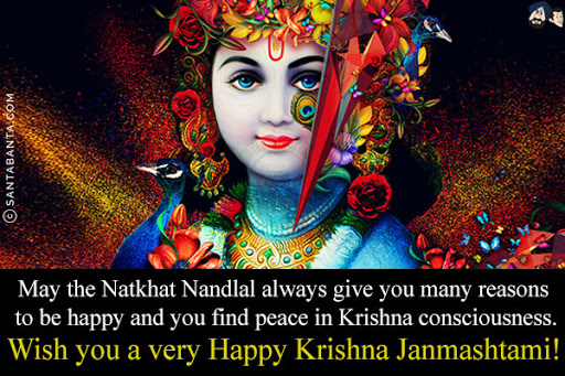 Happy Krishna Janmashtami Wishes Tumblr thumbnail