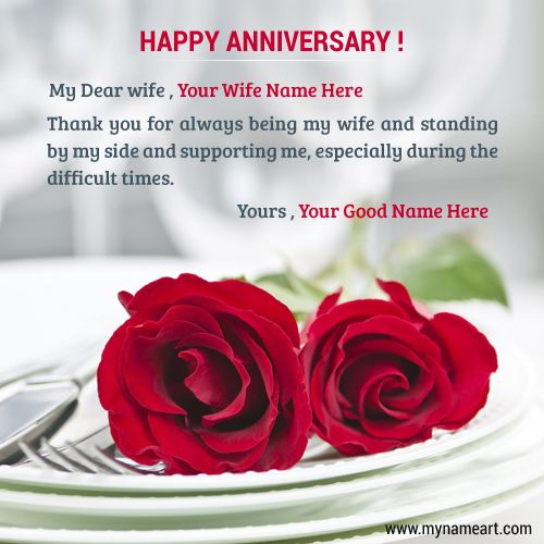 Happy Marriage Anniversary To Wife thumbnail